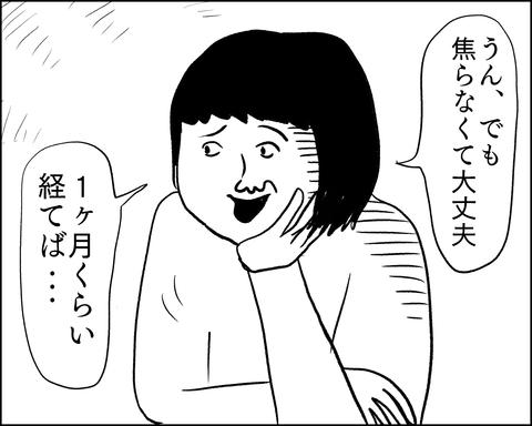 74EE7972-B768-46F9-8CDD-0A594F54D900