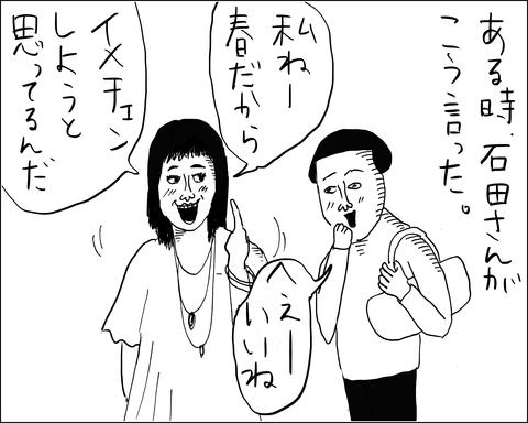 gobu3