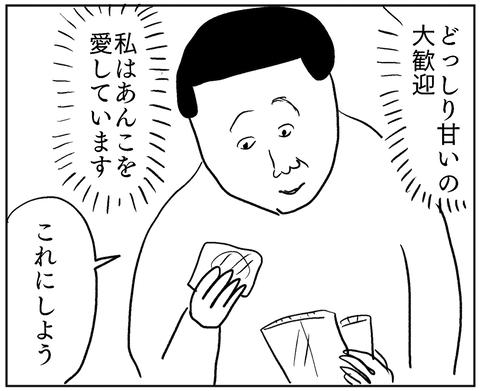 IMG_1710