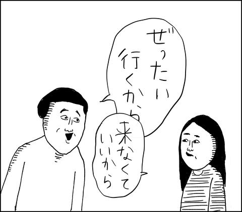 san30