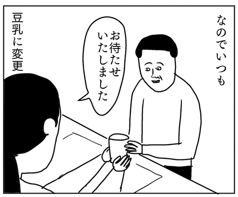 IMG_6087