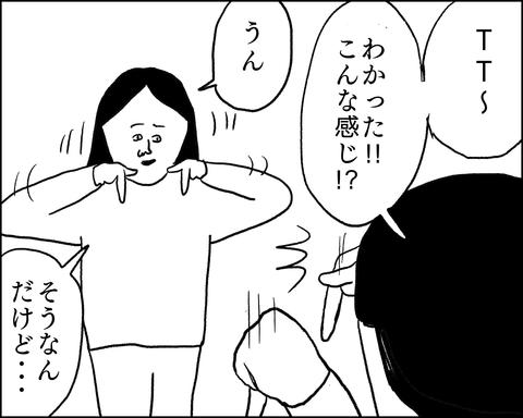IMG_6661