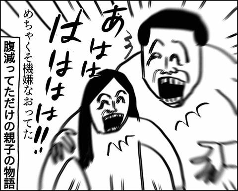 IMG_6417