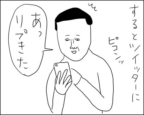 IMG_4935
