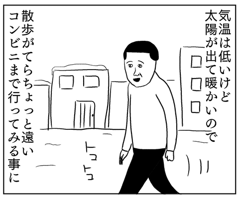 IMG_7616