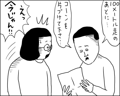 IMG_5078