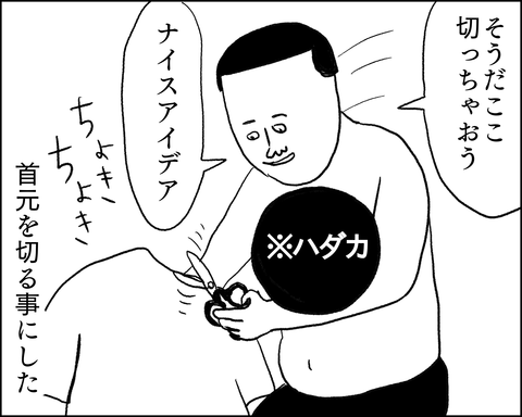 IMG_6381