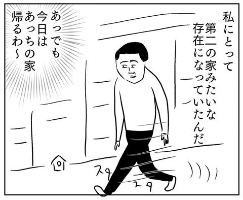 IMG_0139