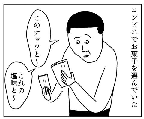 IMG_1707