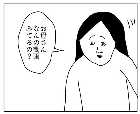 IMG_1568