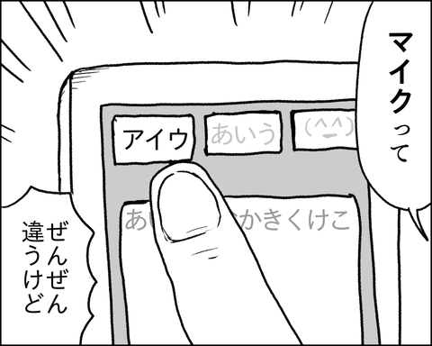 IMG_7852