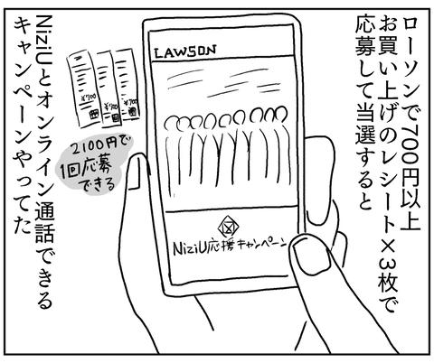 IMG_6054