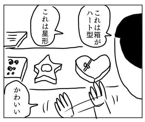 IMG_6137