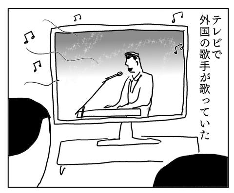 IMG_8483