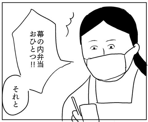 IMG_1377
