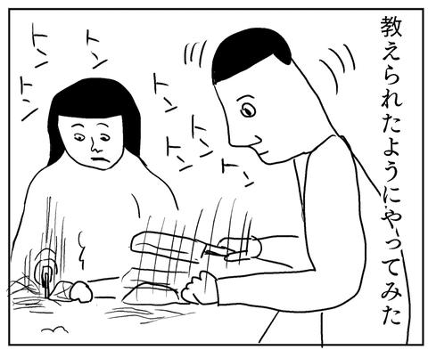 IMG_8711