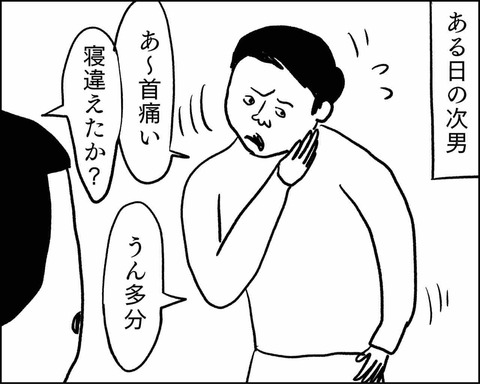 IMG_9872