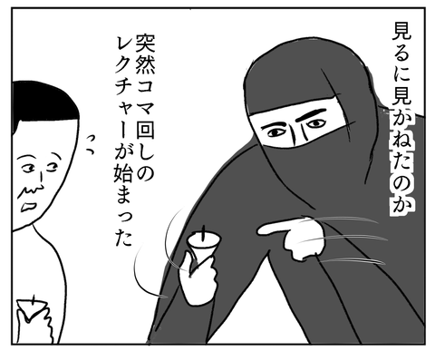 IMG_5410