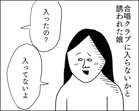 IMG_5907