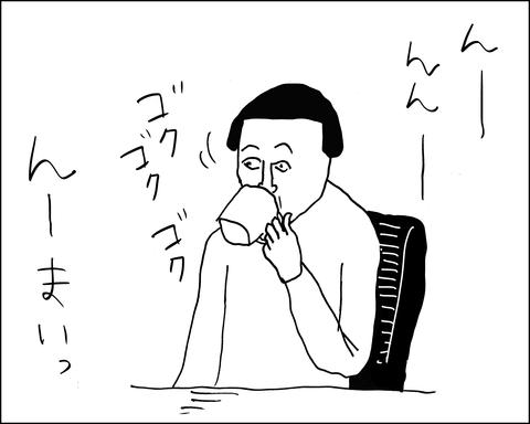 koko2