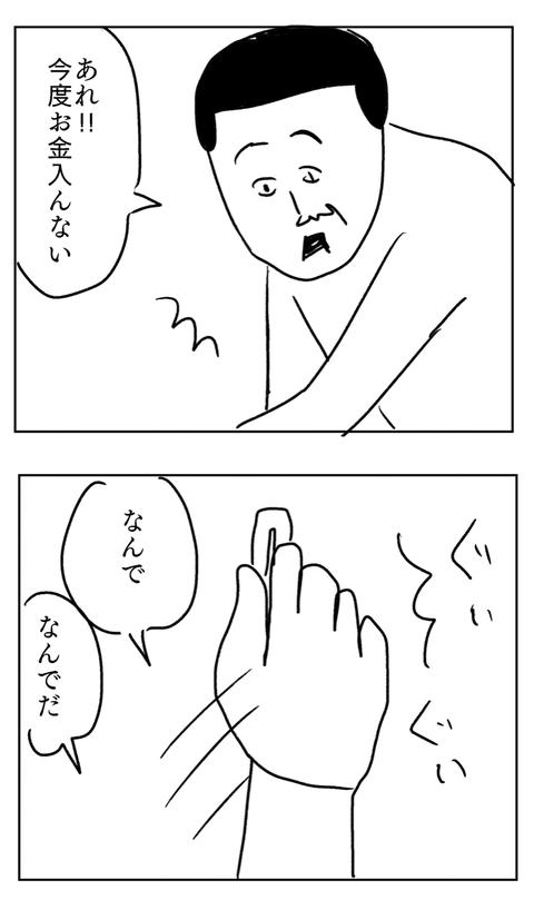 IMG_3458