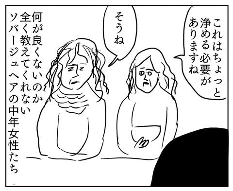 IMG_7119