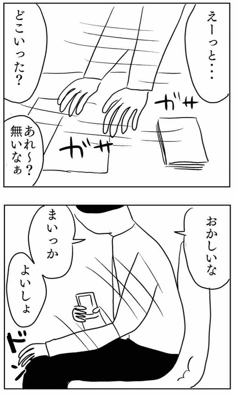 IMG_6698
