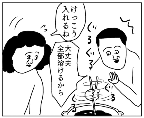 IMG_7277