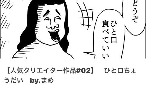 D085CC6E-C514-4C97-B4D8-55A52DAA744E