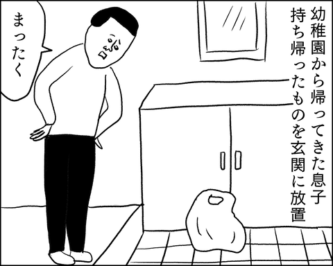 IMG_6874