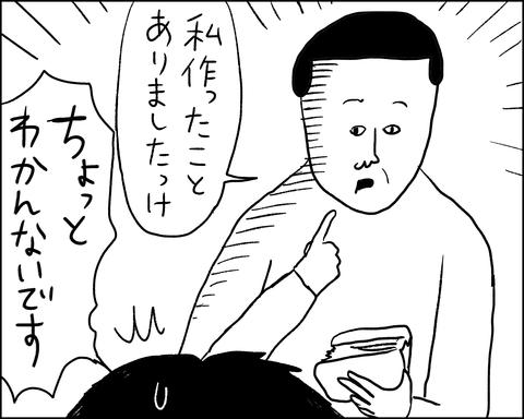 IMG_4589