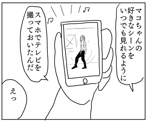 IMG_1570