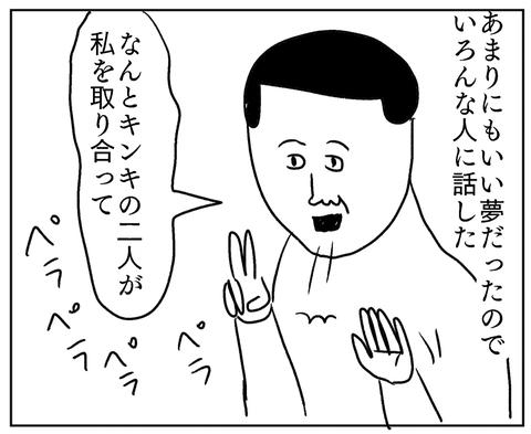 IMG_6052