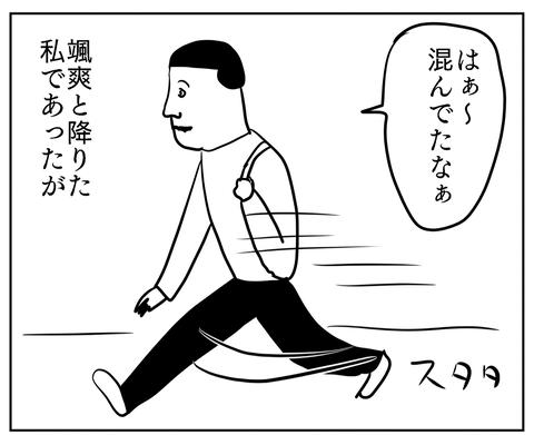 IMG_5876