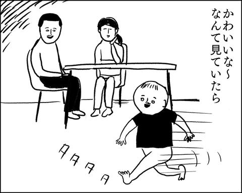 IMG_7316