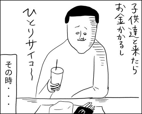 IMG_5473