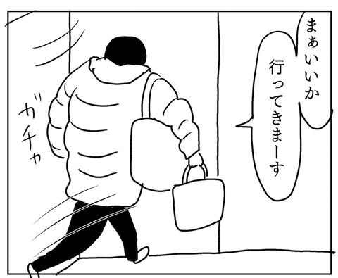 IMG_5168