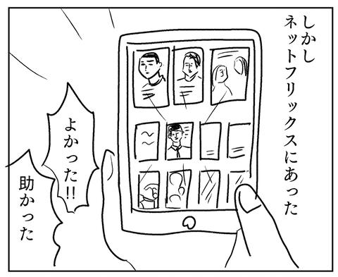 IMG_9299