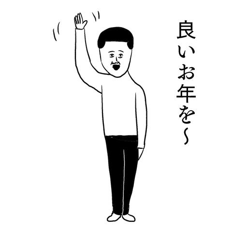 IMG_4093