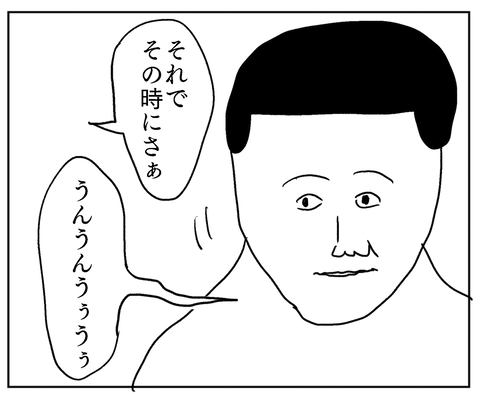 IMG_1491