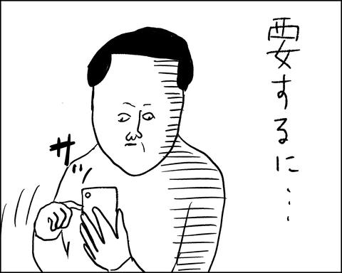 IMG_2933