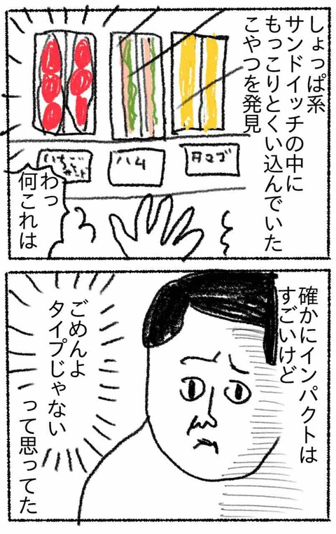 IMG_5802