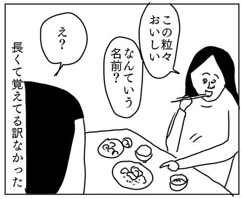 IMG_7557