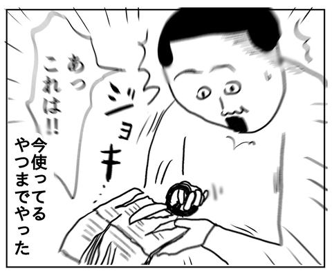 IMG_8072
