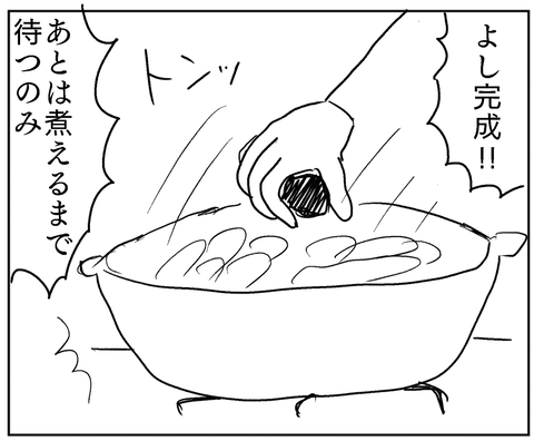 IMG_6214