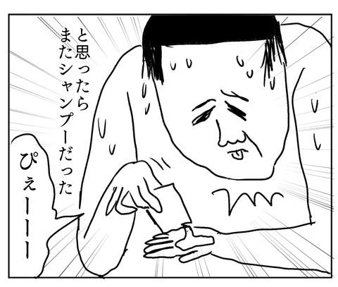 IMG_6825