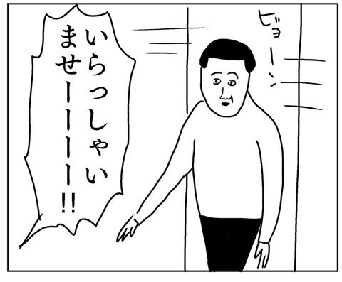 IMG_8605