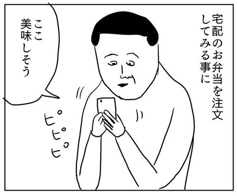 IMG_5612
