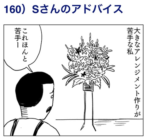 IMG_2449