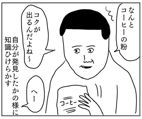 IMG_7275